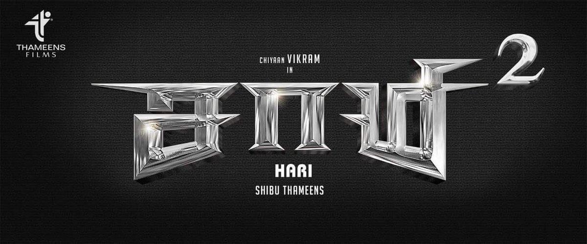 Saamy Square Movie tamil title logo revealed
