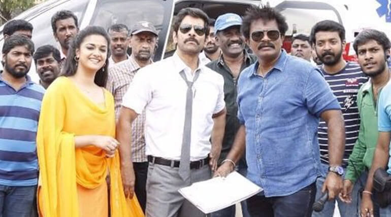Chiyaan Vikram Saamy 2 movie shooting happen at Tirunelveli theater