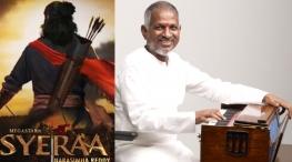 ilayaraja music for chiranjeevi movie