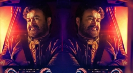 mohanlal new movie neerali first look poster