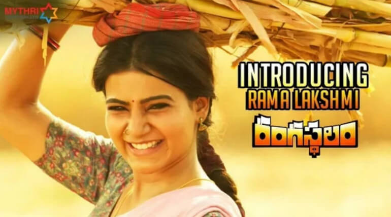 rangasthalam movie ramalakshmi introducing teaser