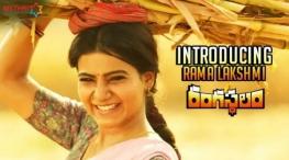 rangasthalam movie ramalakshmi introducing teaser