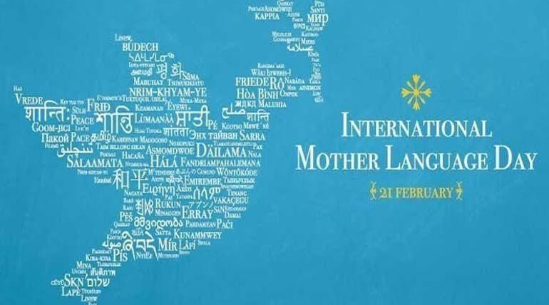 why we celebrate International Mother Language Day