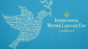 why we celebrate International Mother Language Day