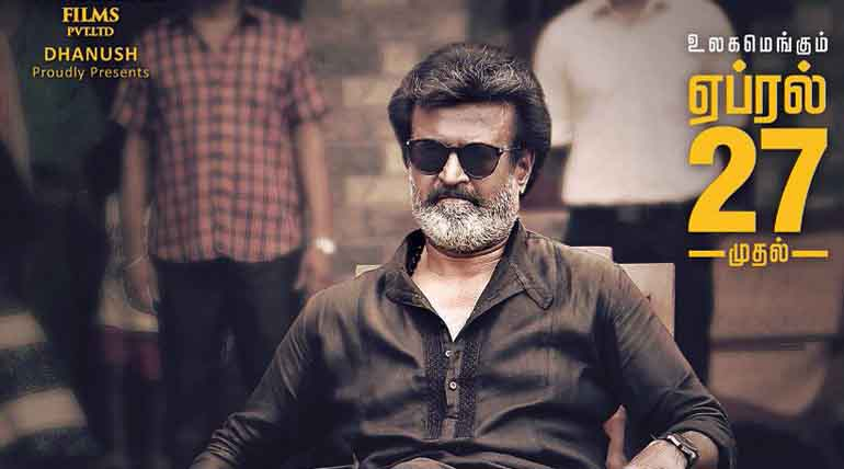 kaala movie release worldwide on april 27th