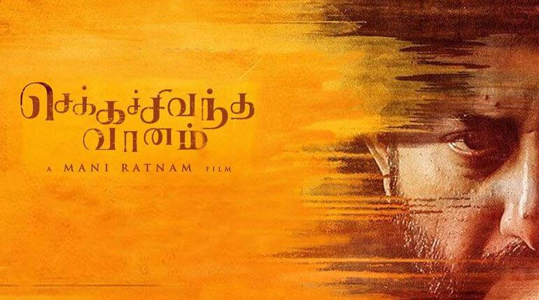 Lead actor Arvind Swamy acting as Politician Villain in Maniratnam