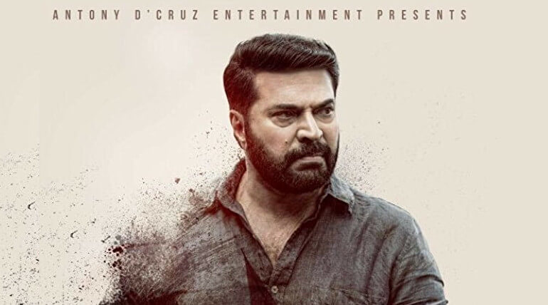 Actor Mammootty New Movie Parole Released on March 3rd