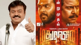 vijaykanth wishes to madura veeran movie