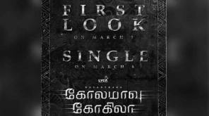 Actress Nayanthara New Movie Kolamavu Kokila First Look Poster Release At March5th