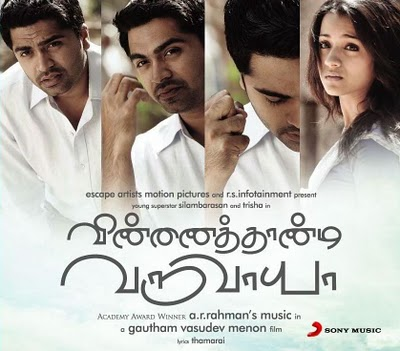 puneeth rajkumar and tovino thomas acting in vinnaithandi varuvaya 2 movie