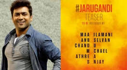 actor suriya release jarugandi movie teaser tomorrow