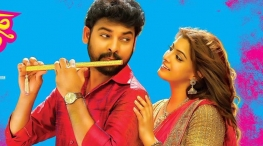 vemal upcoming kanni raasi first look