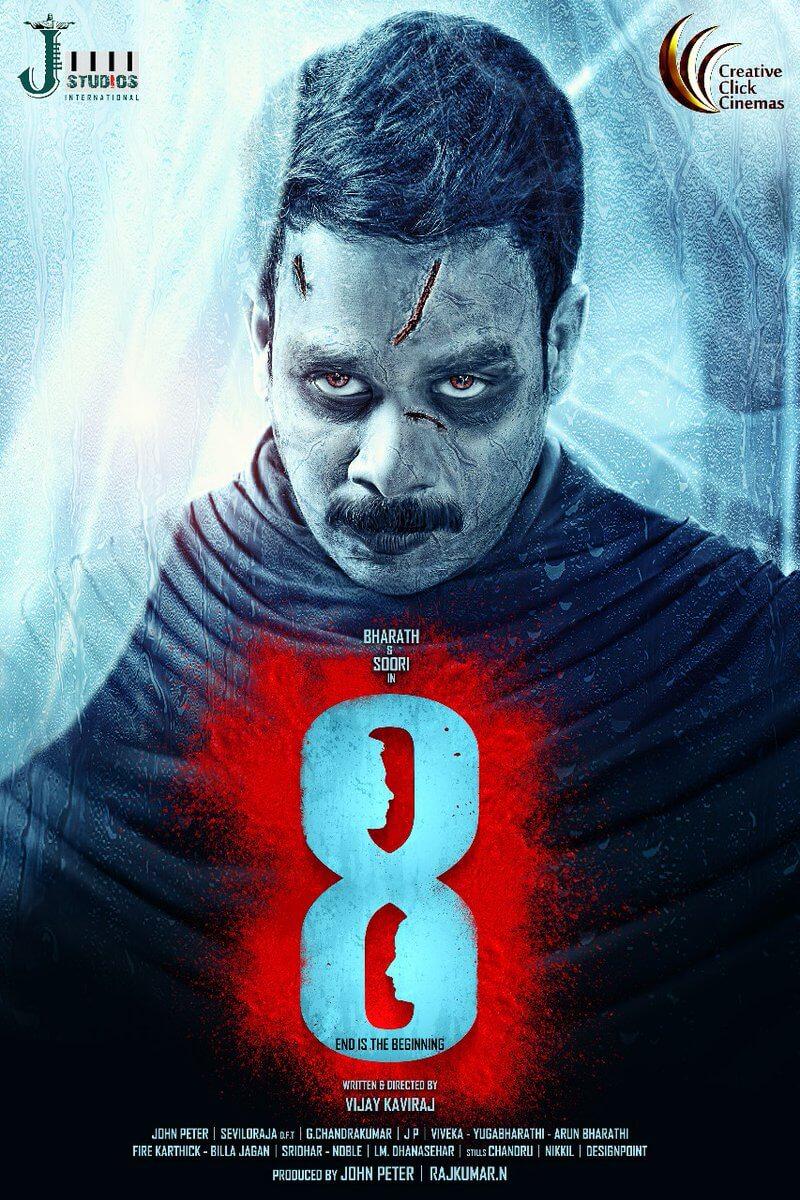 After Pottu Movie Bharath Next Thriller Film Titled as 8, Image Credit - twitter (@arya_offl)