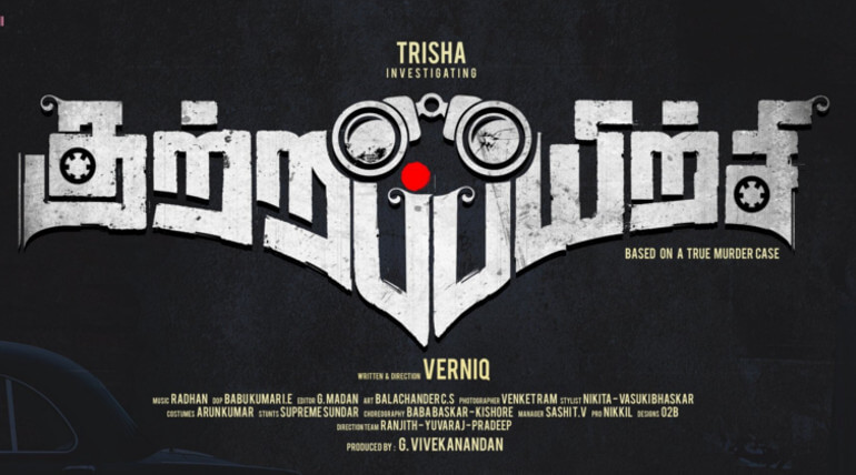 trisha new detective movie kutrappayirchi title look poster