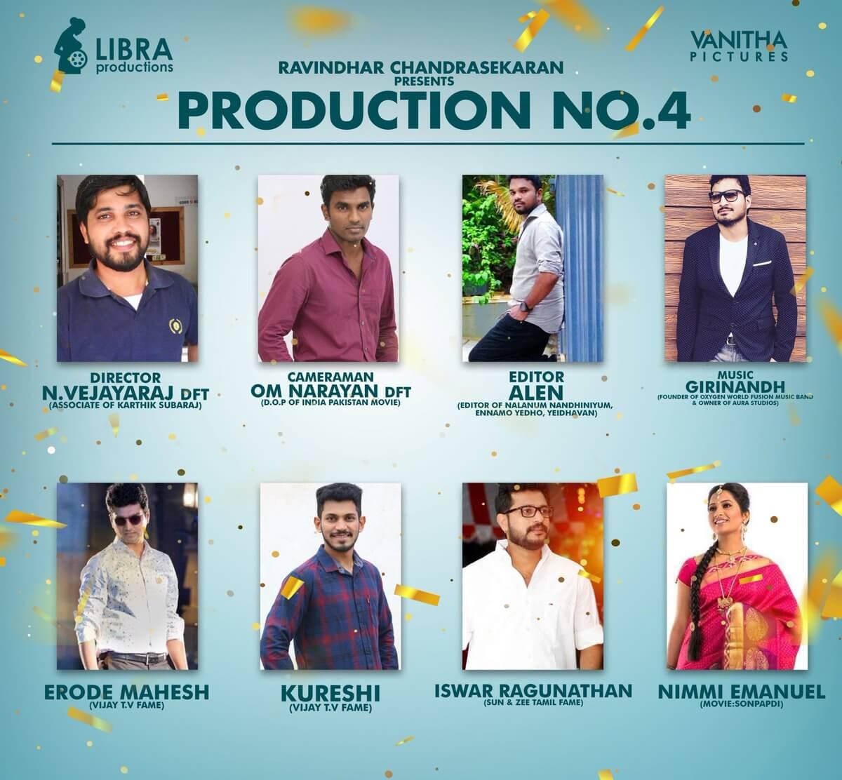 libra productions new movie