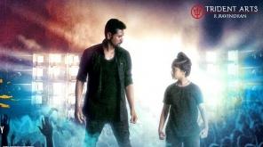 Actor Prabhu Deva new movie lakshmi movie official teaser released