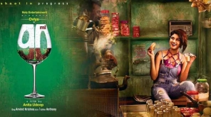 simbu and biggboss oviya new movie title and first look poster release
