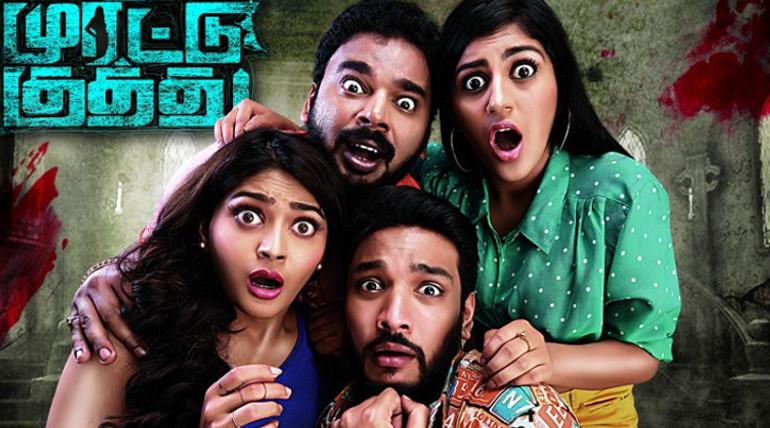iruttu araiyil murattu kuthu teaser release from tomorrow