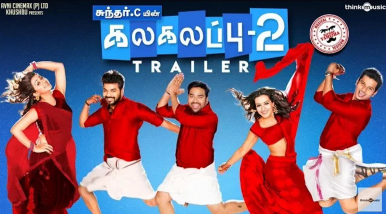 kalakalappu 2 movie official trailer release