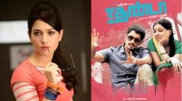 jigarthanda movie hindi remake cast and crews
