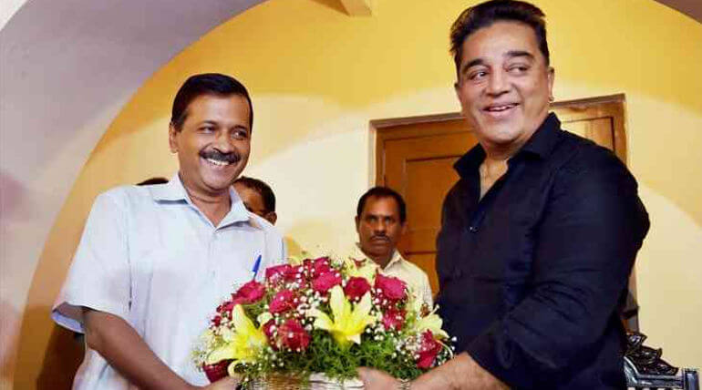 Delhi Chief Minister Arvind Kejriwal to participate in Kamal Haasan first political conference at Madurai tomorrow