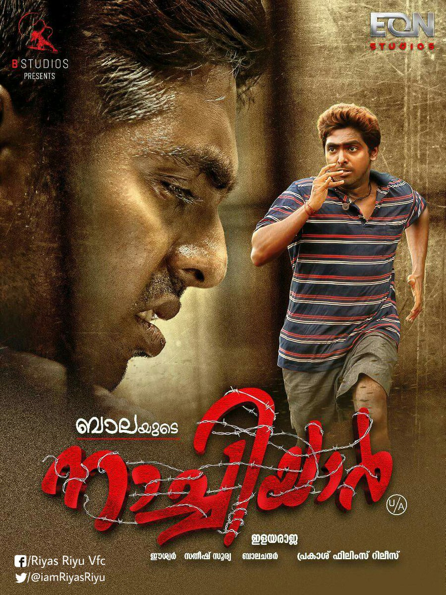 naatchiyaar malayalam poster release