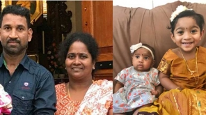 Nadesalingam and his wife Priya with 2 daughters. photo credit - change.org