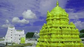திருப்பதி ஏழுமலையான் கோவில் காணிக்கையில் 25 கோடி பழைய 500 1000 ரூபாய் செல்லாத நோட்டுகள்.
