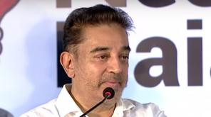 மக்கள் நீதி மய்யத்தின் தலைவர் கமல்ஹாசன்