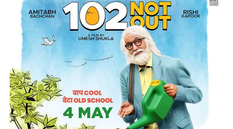 75 வயதான பாலிவுட் நடிகர் அமிதாப் பச்சனின் 102 நாட் அவுட் படத்தின் ட்ரைலர் வெளியாகியுள்ளது.
