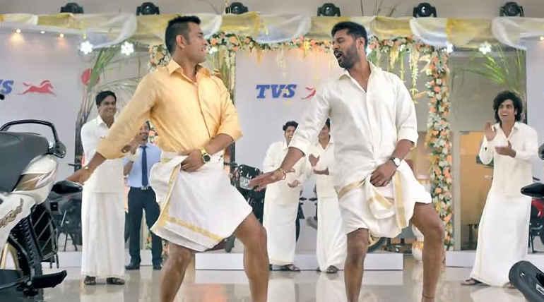 சென்னை அணியின் ப்ரோமோஷன் விடியோவுக்காக தற்போது மீண்டும் பிரபு தேவா மற்றும் தோனி ஒன்றிணைந்துள்ளனர்.