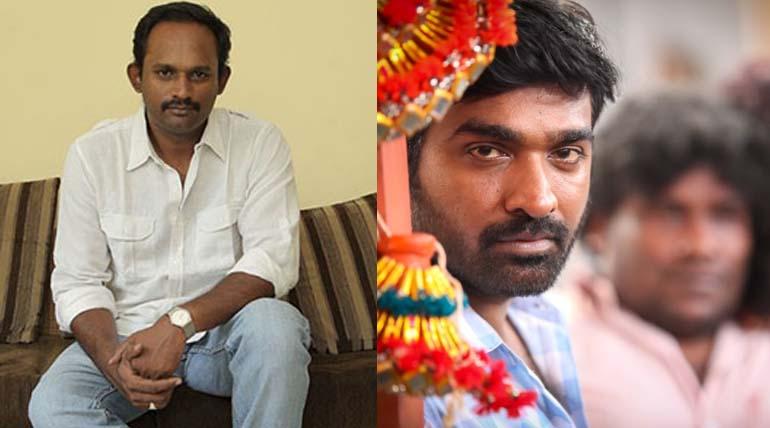 நடிகர் விஜய் சேதுபதி மீண்டும் இயக்குனர் மணிகண்டன் இயக்கத்தில் நடிக்க உள்ளார்.