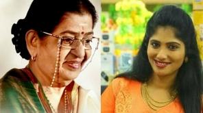 பின்னணிப் பாடகி பி.சுசீலா பிக்பாஸ் ஜுலியின் புதிய படத்தில் இசையமைக்கிறார் Imagecredit : Twitter @UrsTrulyNaniii @lianajohn28