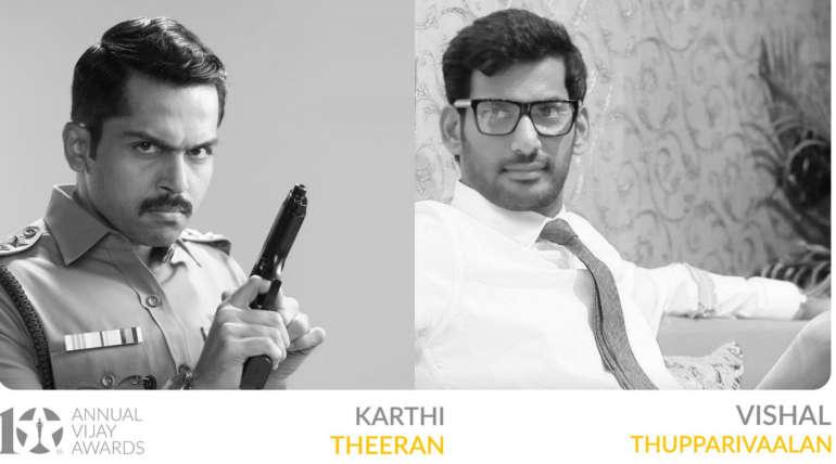 விருப்பமான நடிகர் விருதுக்கு தேர்வான கார்த்தி விஷால்.