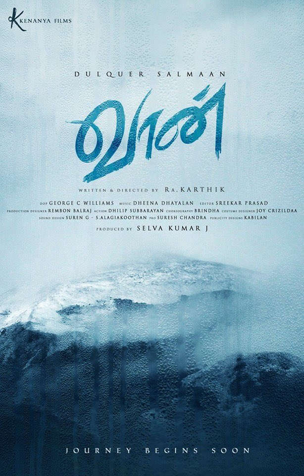 Photo Credit - @dulQuer (Twitter)