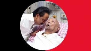 சமீபத்திய செய்தி தொடர்ந்து கவலைக்கிடம் திமுக தலைவர் கருணாநிதி