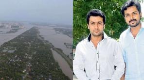 நடிகர் சூர்யா மற்றும் கார்த்தி ஆகியோர் கேரளா வெள்ளப்பெருக்கில் பாதிப்படைந்த மக்களுக்காக 25 லட்சம் நிதியுதவி அளித்துள்ளனர்.