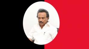 திமுக தலைவர் கருணாநிதி குடும்பத்தினர்