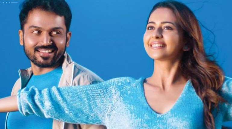 கார்த்தியின் தேவ் திரைப்படம் இணையத்தில் வெளியானது