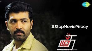 StopMoviePiracy தடம் படம் சட்டவிரோதமாக தமிழ் ராக்கர்ஸ் வெளியிட்டது