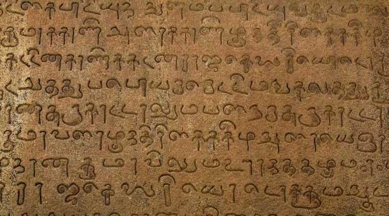விகாரி தமிழ் புத்தாண்டின் குறிப்புக்கள்